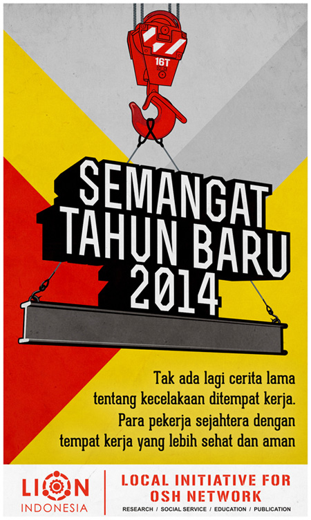 Poster - LION heavynewyear 2014