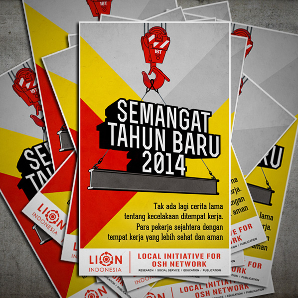 Poster heavy new year 2014